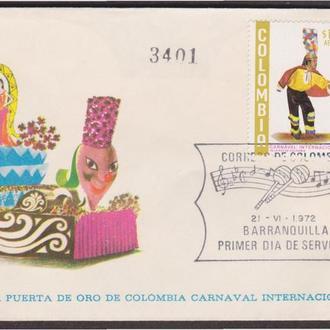 Колумбия 1972 КАРНАВАЛ BARRANQUILLA ФЕСТИВАЛЬ КОСТЮМЫ МУЗЫКА КУЛЬТУРА ЭТНОГРАФИЯ КПД Mi.1232