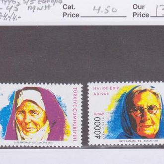 Турция 1996 ЕВРОПА-СЕПТ ВЫДАЮЩИЕСЯ ЛИЧНОСТИ ЖЕНЩИНЫ КУЛЬТУРА ТРАДИЦИИ Mi.3074-3075** MNH