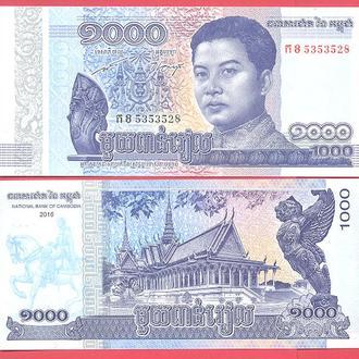 Боны Азия Камбоджа 1000 реал 2016-17 г.