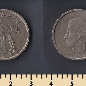 Бельгия 20 франков 1981