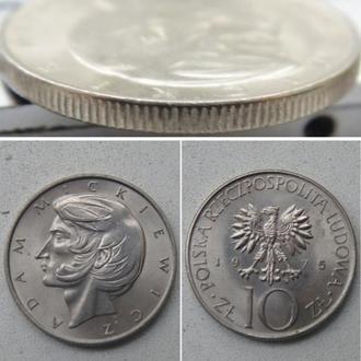 Польша 10 злотых, 1975г. Адам Мицкевич / Медно-никелевый сплав