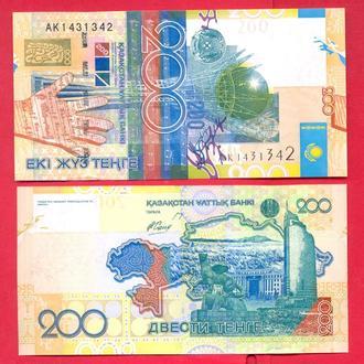 Боны СНГ Казахстан 200 тенге 2006 г