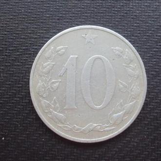 Чехословакия 10 геллеров 1953г.