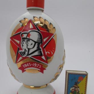 Штоф подарочный Слава солдатская  Бутылка