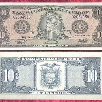 Боны Америка Эквадор 10 сукр 1986 г.