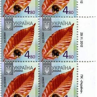 Стандарт 4,80 грн. Зам.2-3612 29.11.2012 мкт2013   ПН 3
