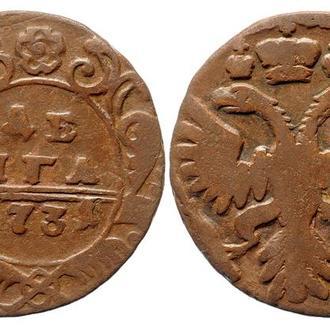 Денга 1731 года №3608
