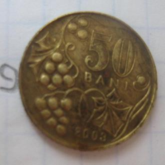 МОЛДОВА. 50 бани 2003 г.