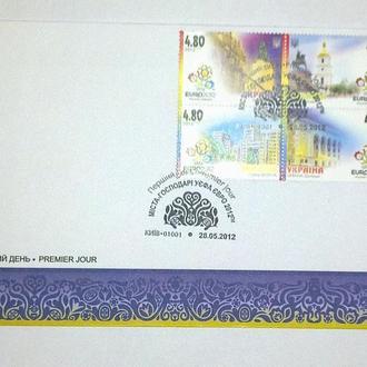 Україна. КПД EUro2012