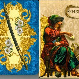 Карты игральные сувенирные коллекционные Прикарпатской фабрики карт! Энеида, Енеїда!