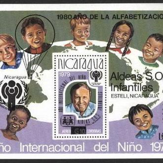 Никарагуа - год детей 1979 - Michel Nr. 2154-58, Bl. 133 **
