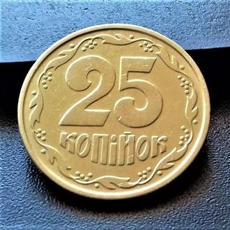 MN Украина 25 копеек 1992 г., мелкий гурт, узкий зуб