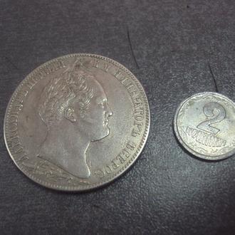 монета 1 рубль 1839 год бородинская часовня серебро 20.35 г