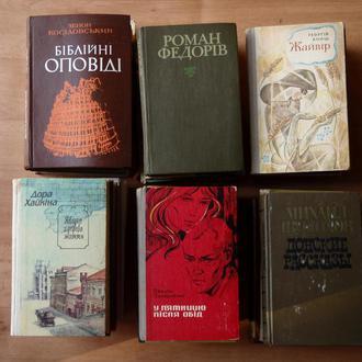 36 книг в твердих обложках  . Ящик 57 - 39- 20 .