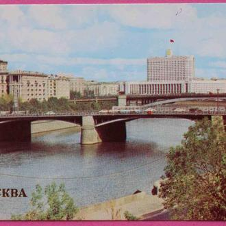 Календарик 1984 р  Москва. Міст.