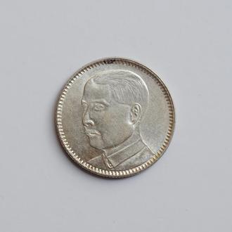Китай, Провинция Гуандун 20 центов 1929 г., UNC, 'Бюст Сунь Ятсена'