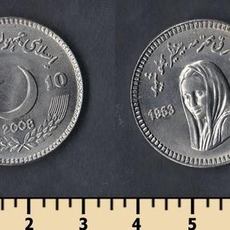 Пакистан 10 рупий 2008