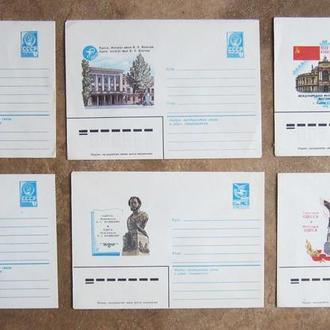Художественные маркированные  конверты с видами Одессы 1981г и 1983г (6 шт - 1 лот)