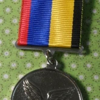Медаль Учасник АТО Украина участник Україна знак !