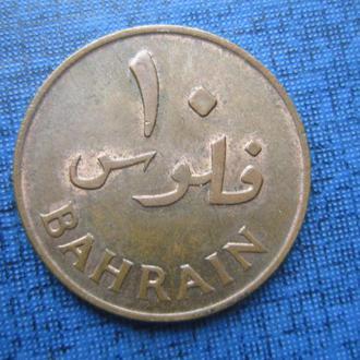монета 10 филс Бахрейн 1965