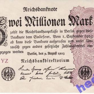 Германия 2 миллиона марок 1923 XF+++ aunc
