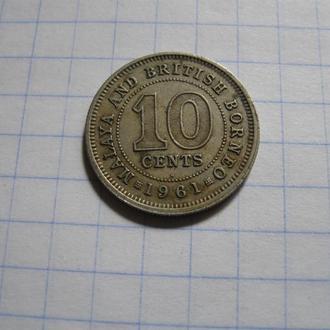 Малайя 10 центов 1961 год H