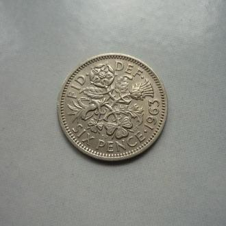 Великобритания 6 пенсов 1963