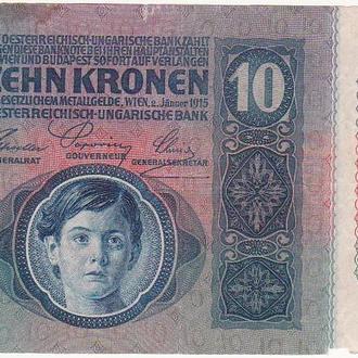 АВСТРО-ВЕНГРИЯ   10 крон 1915 год