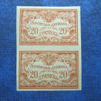 пара 2 марки Украина 1919 Українська Держава MNH