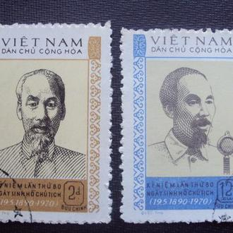 Вьетнам 1970г.гаш.