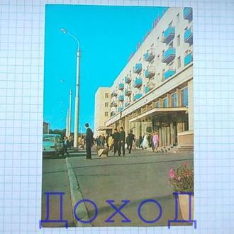 Открытка СССР Жданов Мариуполь Дворец бракосочетания 1974
