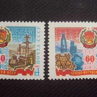 СССР 1982 негаш. полная.