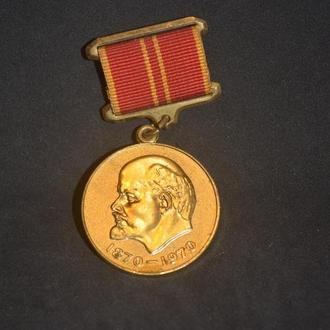 Юбилейная медаль За доблестный труд Отличное состояние