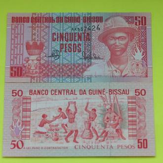 Гвинея-Бисау, 50 песо 1990