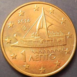 1 євроцент 2014 Греція