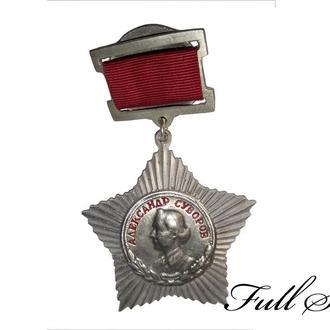 Орден Суворова III степень 1942-43гг подвесной (КОПИЯ)