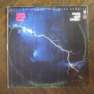 LP Dire Straits Love over gold Nm Апрелевка