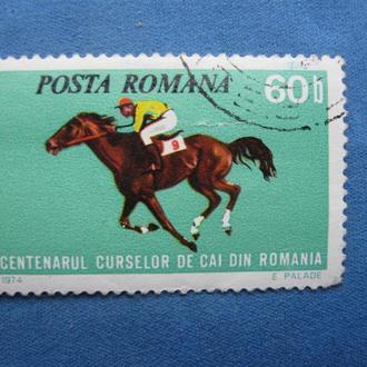Румыния 1974 год