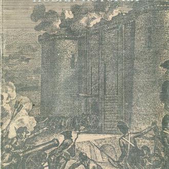 Новая история (2 тома - первый и второй периоды). 1972-1976. Юровская