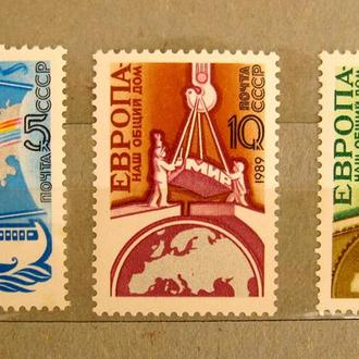 ЕВРОПА - НАШ ОБЩИЙ ДОМ = 1989 г. = негаш. =