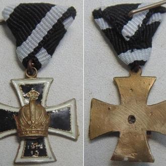 крест ПМВ (миниатюра). Австро-Венгрия.