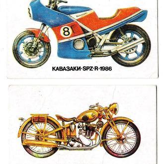 Календарики 1989 1990 Мотоциклы, Болгария