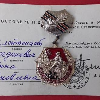 """""""25 лет Победы"""".На женщину"""