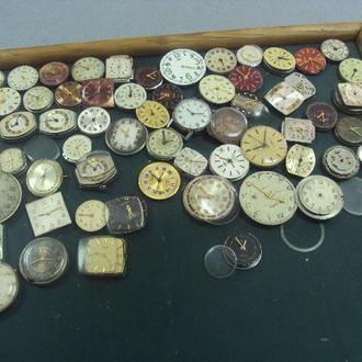 часы наручные женские циферблат механизм луч заря слава лот 61 шт №11