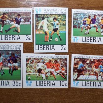 Либерия ЧМ-1978 футбол без зубцов чистая в каталоге без оценки