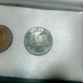 10 пфеннигов 1919,1921 года