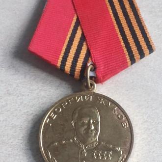 медаль ссср