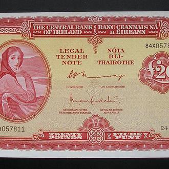 Ирландия 20 фунтов 1976