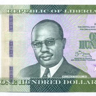 Боны Африка Либерия 100 долларов 2016 г.