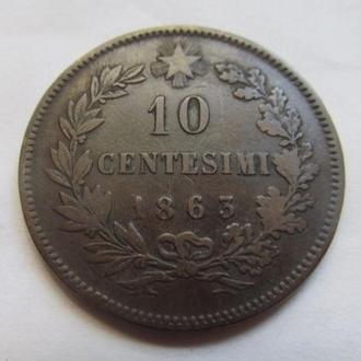 Италия 10 чентезимо 1863 года СОХРАН!!!
